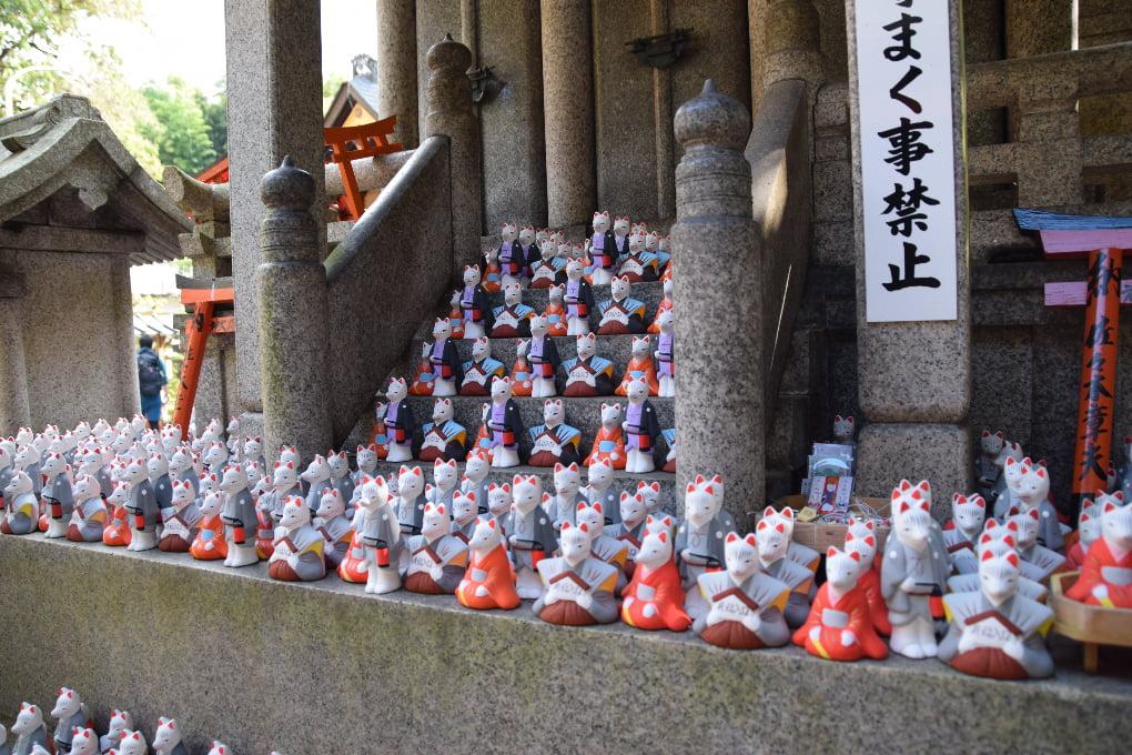 Fushimi Inari Taisha in Kyoto