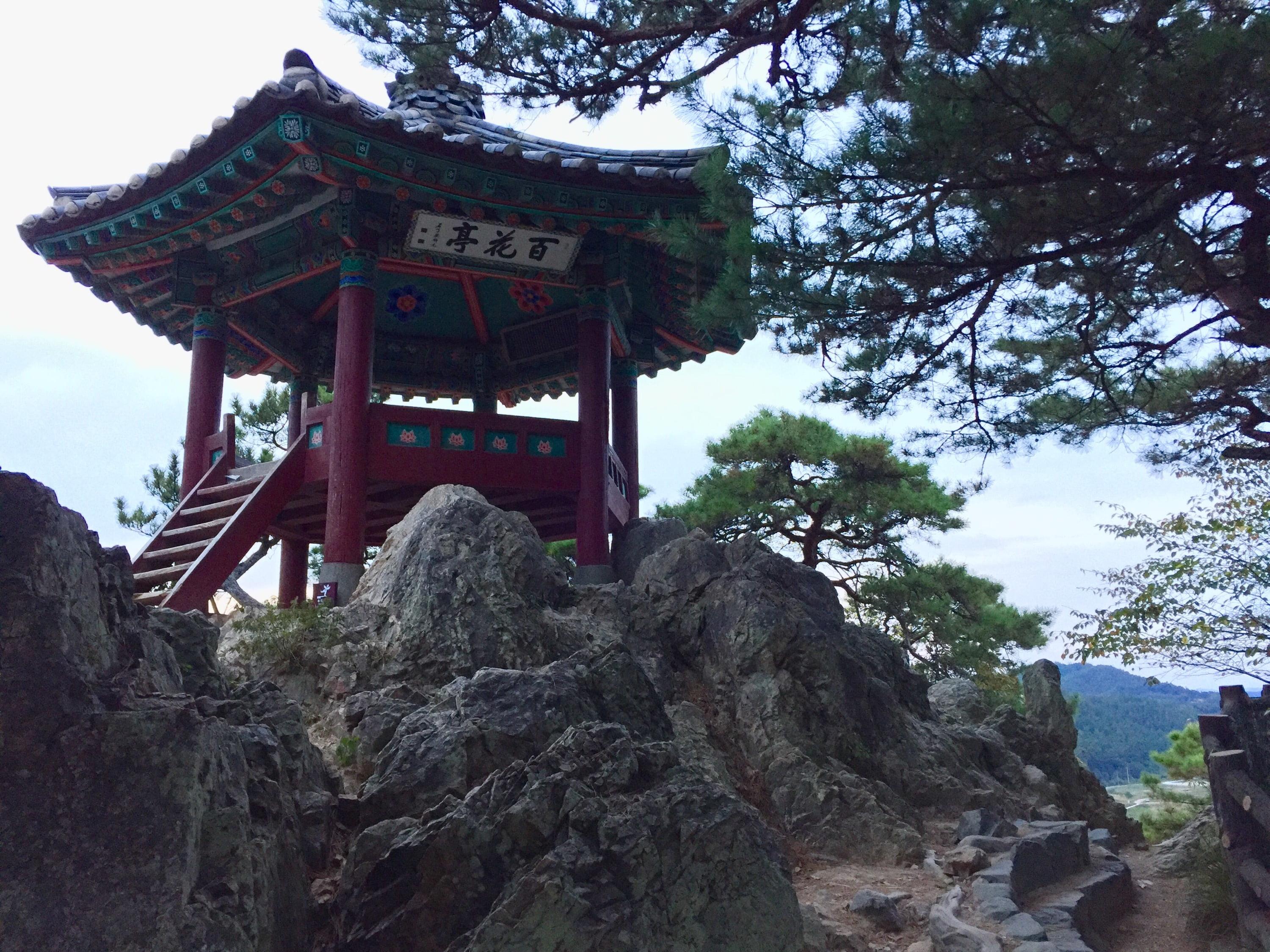 Bank Hwajeong Paviljoen