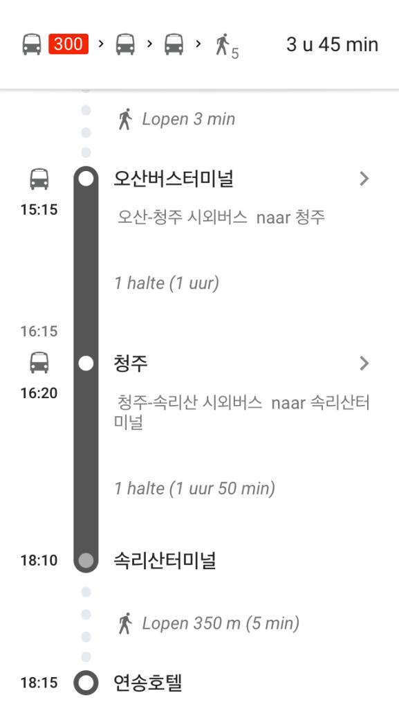 Google Maps OV plannen in Zuid-Korea