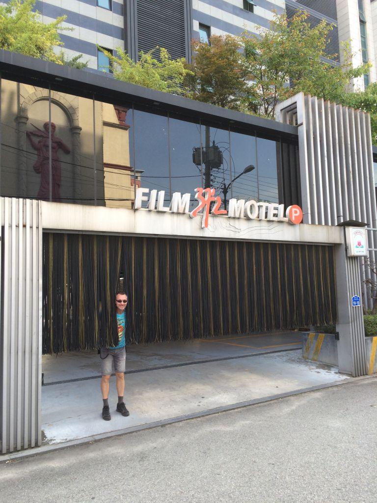 Film 32.7 Motel in Gongju
