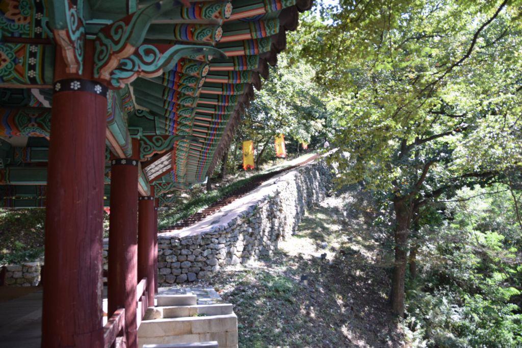 Stadsmuur van Gongju
