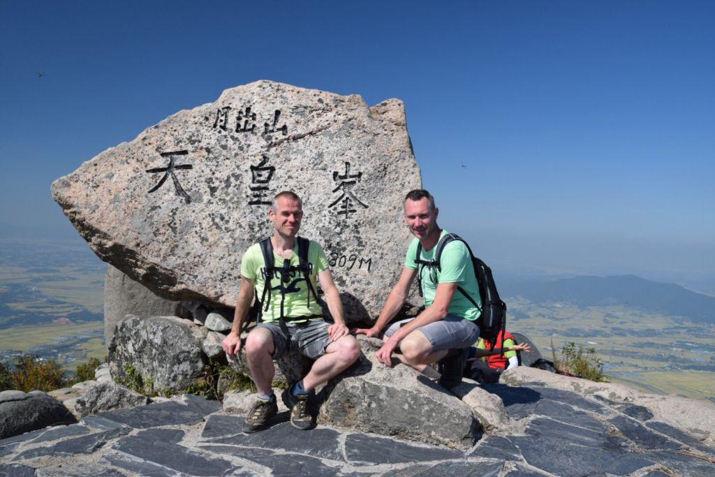 Top van de berg Cheonhwangbong