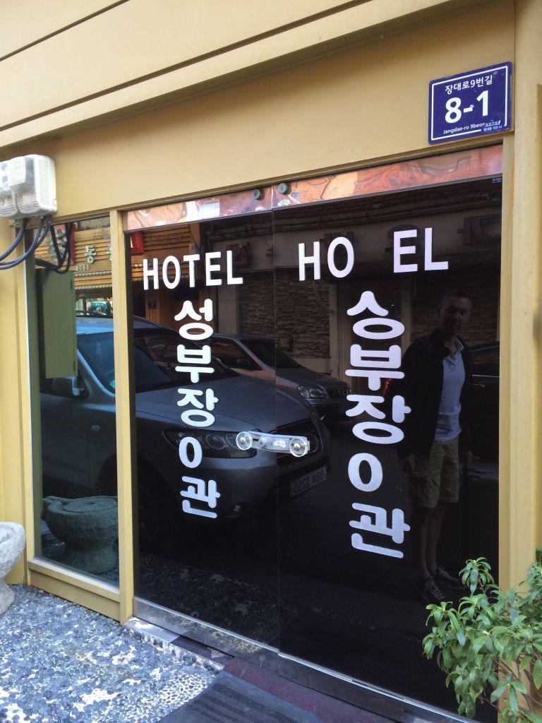 Ingang van een wel heel simpel hotelletje in Jinju