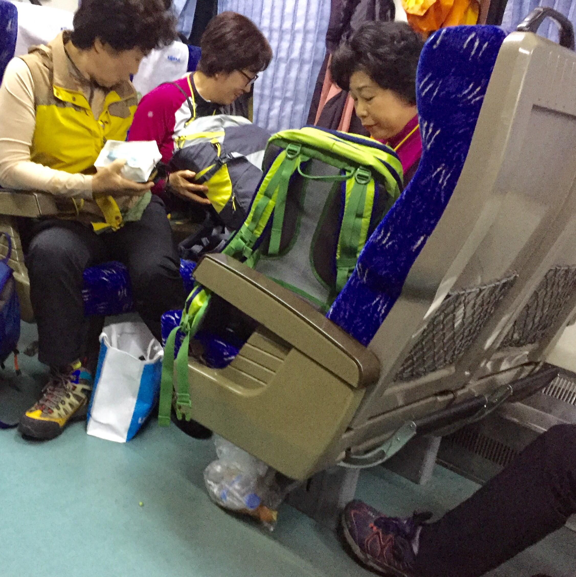 In de trein naar Danyang