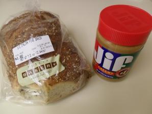 Jif op brood; typisch Amerika