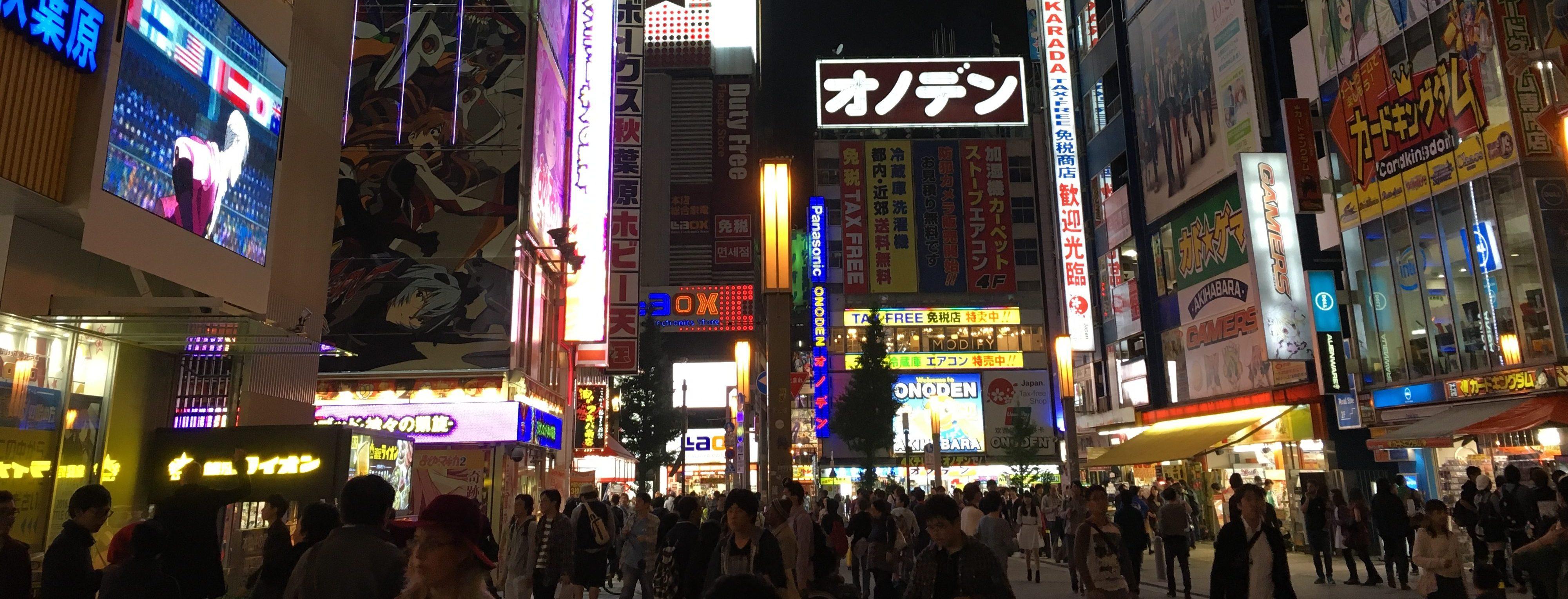 Aangekomen in Tokyo